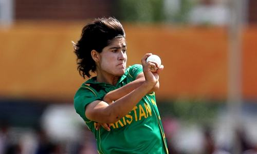 Diana Baig talks about making it from Gilgit to the women's cricket squad