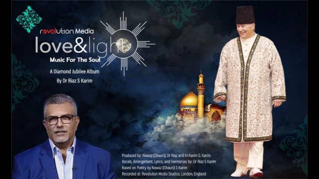 Riaz S Karim: Love & Light (Complete Album)