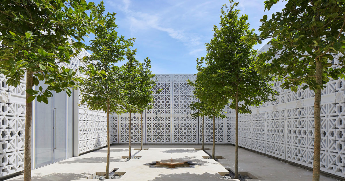 London's Aga Khan Centre comes alive with a series of Islamic Gardens -Peak inside its tranquil havens