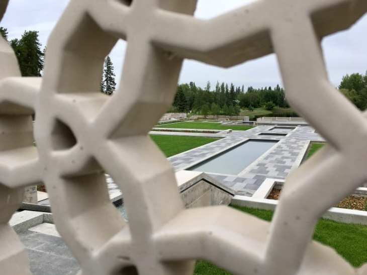 'A place of peace': $25M Aga Khan Garden is set to open | CBC News