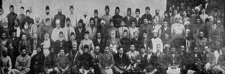 All India Muslim Conference 1928-29