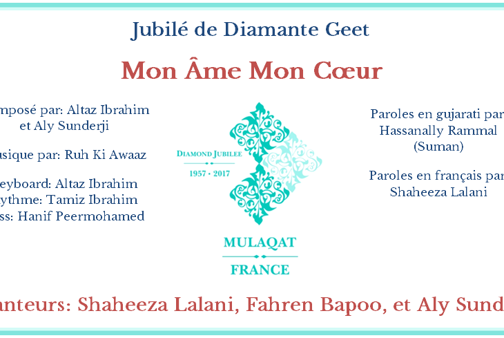 Diamond Jubilee France - Mon Âme Mon Cœur - We Are One Body