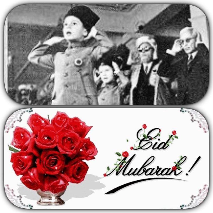 Jubilee Eid Mubarak