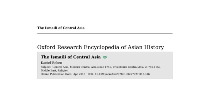 Daniel Beben: The Ismaili of Central Asia