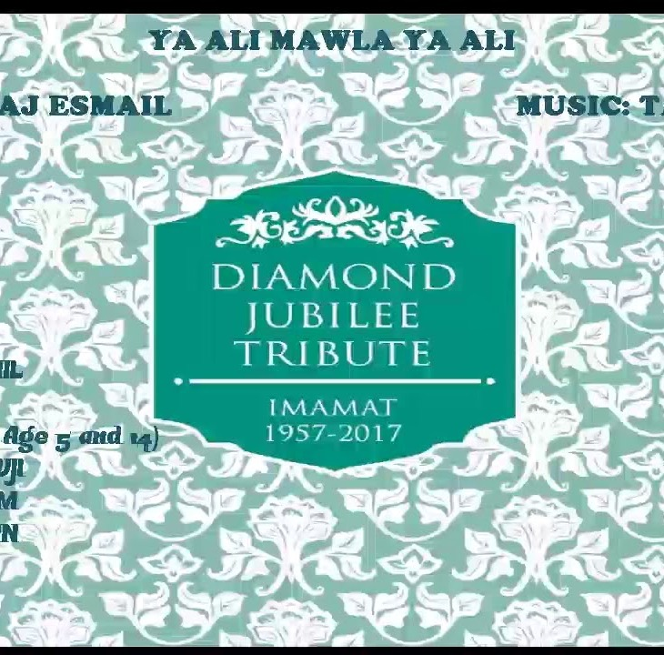 "Taj Esmail: Devotional Song ""YA ALI MAWLA YA ALI"""