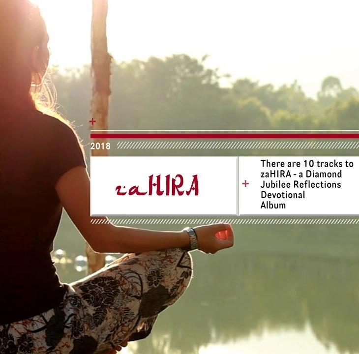 Song Release: Intezaar-e-Ishq (the yearning) - track 2 of 10 Diamond Jubilee Album: zaHIRA