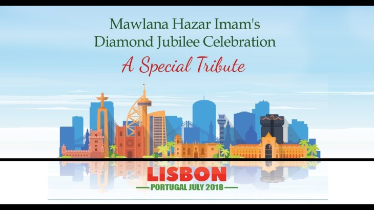 A Special Tribute To The Aga Khan IV's Diamond Jubilee - Lisbon 2018