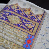 "Khalil Andani Reviews ""Beyond the Qur'an"" by David Hollenberg"