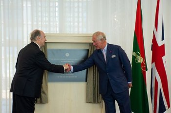 His Royal Highness the Prince of Wales and His Highness the Aga Khan unveil a plaque to officially inaugurate the Aga Khan Centre in King's Cross, London