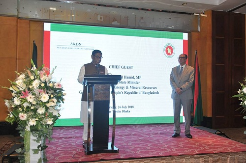 Aga Khan Development Network celebrates Imamat Day in Dhaka, Bangladesh