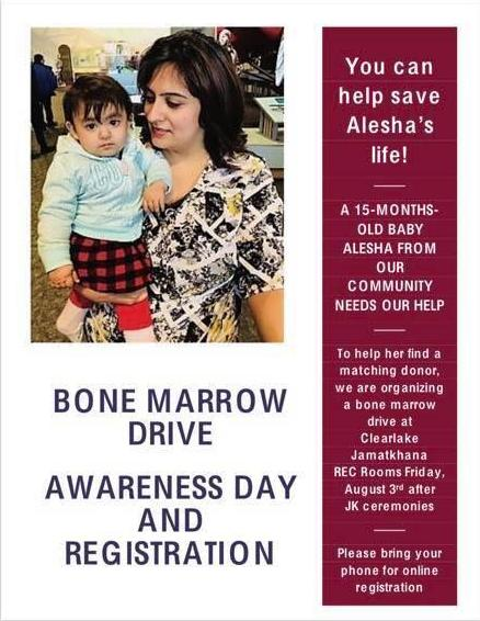 Help Find Cure for Alesha