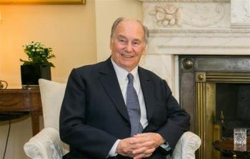 60 years as a head of the Ismaili Muslim community