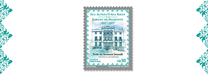 Official Diamond Jubilee commemorative Postage Stamp of Portugal