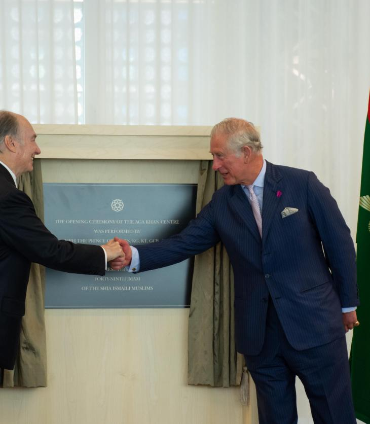 His Royal Highness the Prince of Wales and His Highness the Aga Khan Inaugurate the Aga Khan Centre | Institute of Ismaili Studies