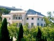 Henrique Mendonça Palace up close