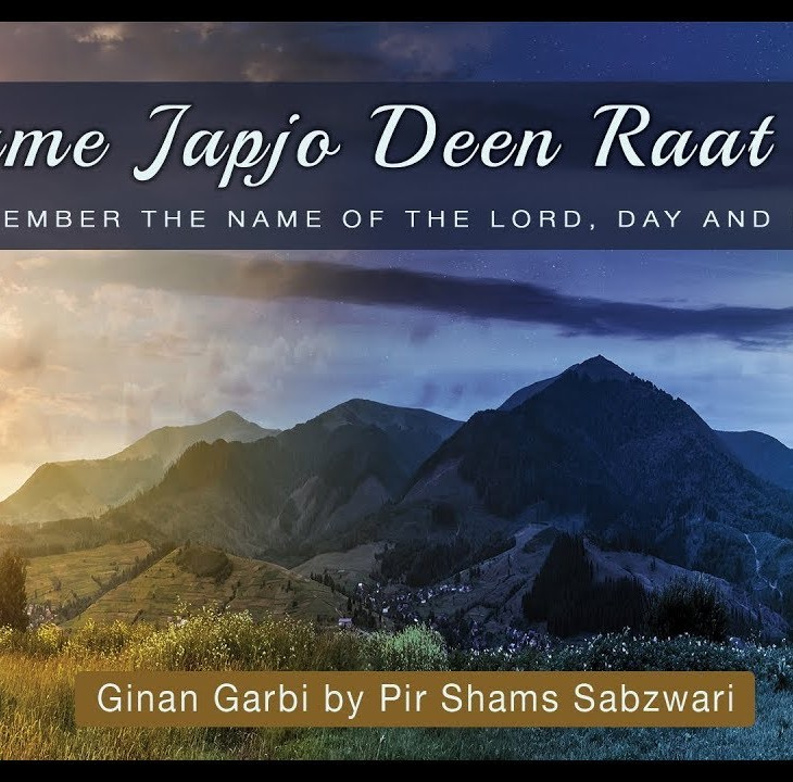 Pir Shams Urges Spiritual Awareness 24-7 - Ginan Garbi With Music.