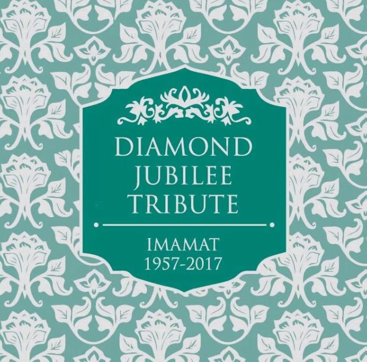 Taj Email'sCollection of Silver - Golden - Diamond Jubilee Devotional Songs