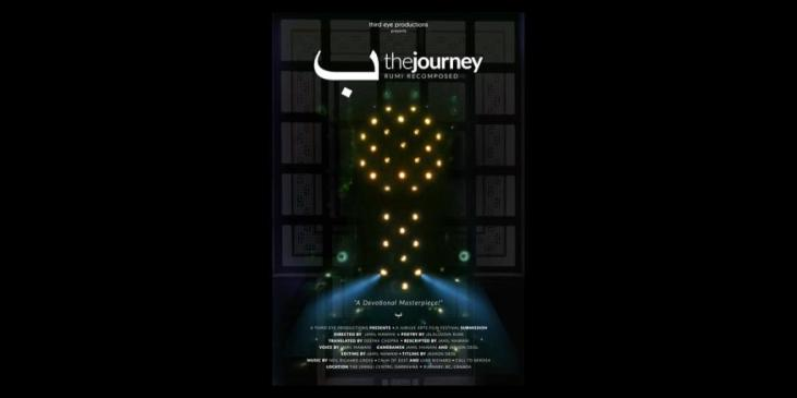 Jamil Mawani's The Journey: Rumi Recomposed