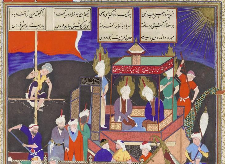 Firdausi's Parable of the Ship of Shi'ism