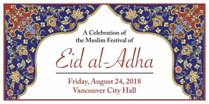 Ismaili Centre Burnaby to host a celebration of the Muslim Festival of Eid al-Adha at City Hall