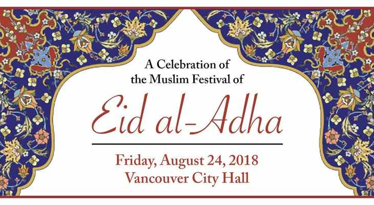 Ismaili Centre Burnaby to host a celebration of the Muslim Festival of Eid al-Adha atCity Hall