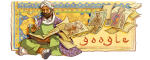 Pre-modern world's most influential philosopher, Ibn Sina's 1038th Birthday Celebrated by Google
