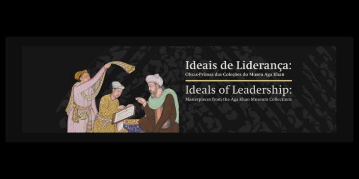 "Exhibition at the Parliament of Portugal ""Ideals of Leadership: Masterpieces of the collections of the Aga Khan Museum"""