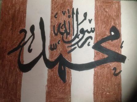 Calligraphy by Kanza Kajani