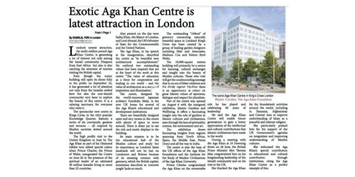Shamlal Puri: Exotic Aga Khan Centre is latest attraction in London