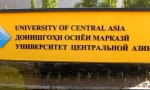 The University of Central Asia (UCA)