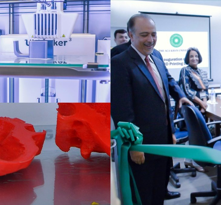 Aga Khan University Pakistan's President Firoz Rasul inaugurates the University's first 3D Printing Lab