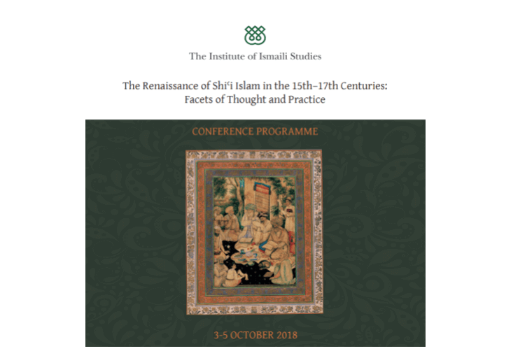 The Renaissance of Shiʿi Islam in the 15th–17th Centuries: Facets of Thought and Practice