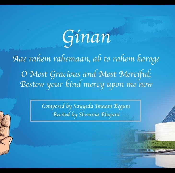 Dedicated to Ismaili Women: Ginan with music, recited by Shemina Bhojani - Sayyeda Imaam Begum prays for mercy