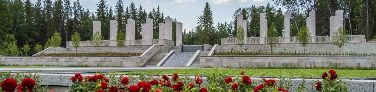 Aga Khan Garden official inauguration - live stream October 16, 2018
