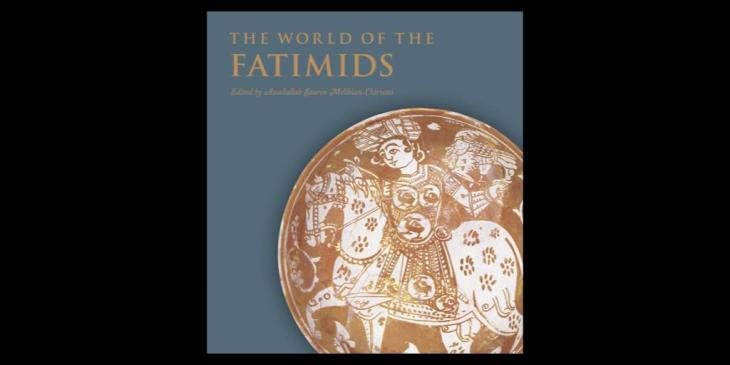 The World of the Fatimids