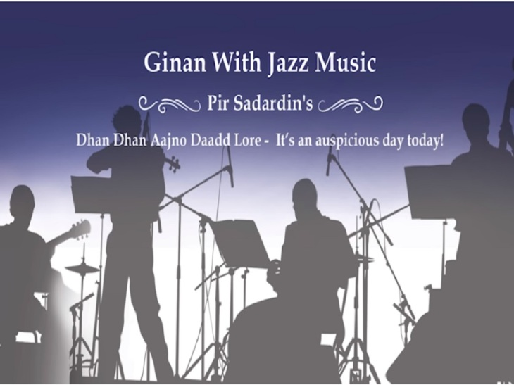 Ginan with Jazz Music – It's an auspicious day today