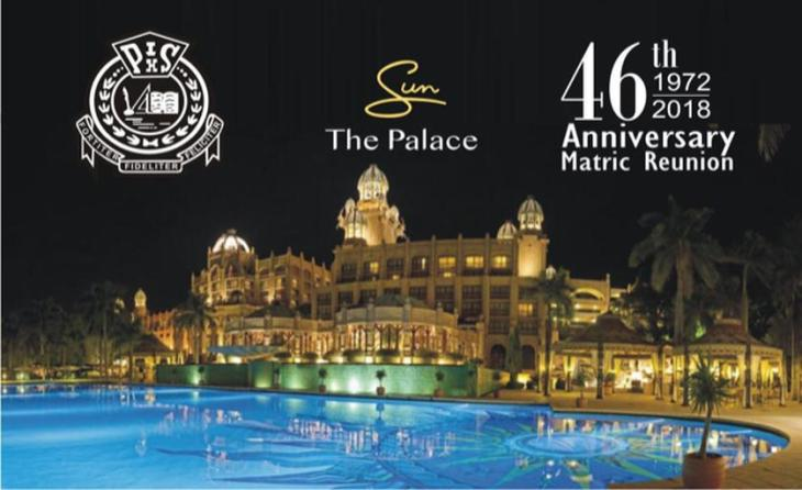 Sun City Palace Resort, Sun City, Republic of South Africa: the location of high school class reunion, to take place this month, October 2018. The school logo is in the top left of the picture (Pretoria Indian High School).