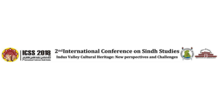 Ali Jan Damani's Paper presentation on Ginans at a conference: Sindh Studies: Indus Valley Cultural Heritage