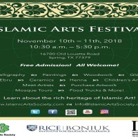 Islamic Arts Festival 2018- Houston, TX