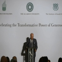 Aga Khan Centre (UK): Celebrating the Transformative Power of Generosity- Video