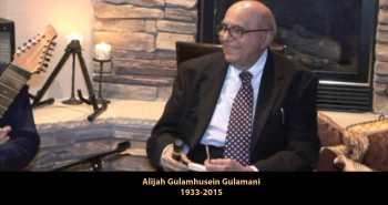 Gulamani