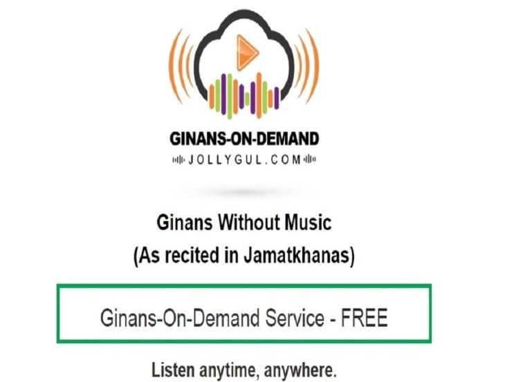 Ginan-ON-Demand