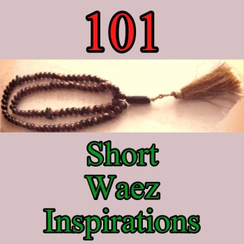 thumbnail_101-ShortWaezInspirations