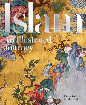islam-anillustratedjourney