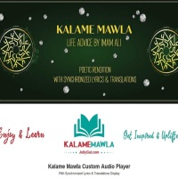 JollyGul.com Presents: Kalame Mawla  with Synchronized Lyrics & Translations