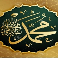Eternal Friend poem for Milad-un-Nabi by Afraaz Mulji