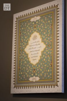 the holy quran pursuit