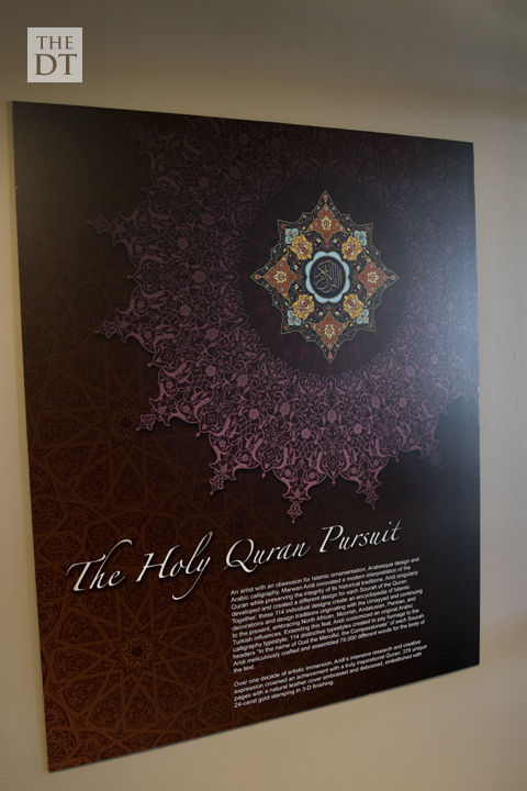 the holy quran pursuit3