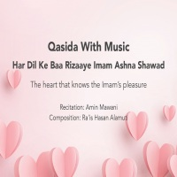 JollyGul.com: Valentine's Qasida Treat for the Jamat from Amin Mawani