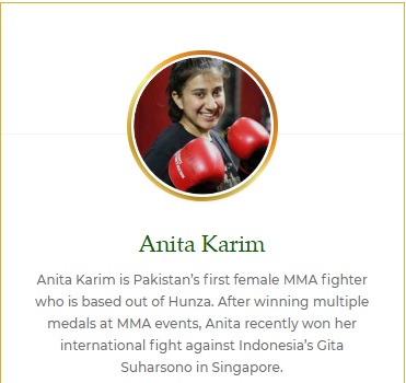Anita Karim